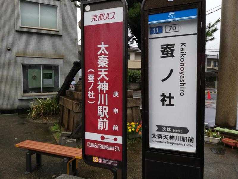 f:id:yasukochan:20190727153722j:plain