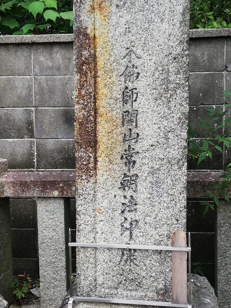f:id:yasukochan:20190831103251j:plain