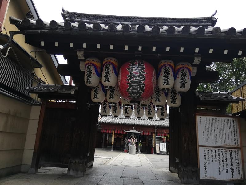 f:id:yasukochan:20190831120347j:plain