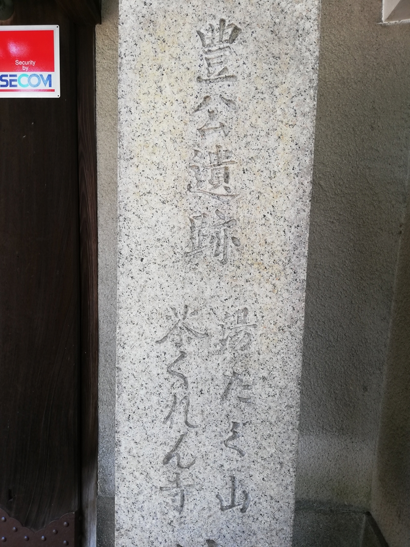 f:id:yasukochan:20190831124328j:plain