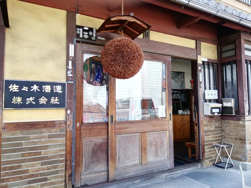 f:id:yasukochan:20190831133814j:plain