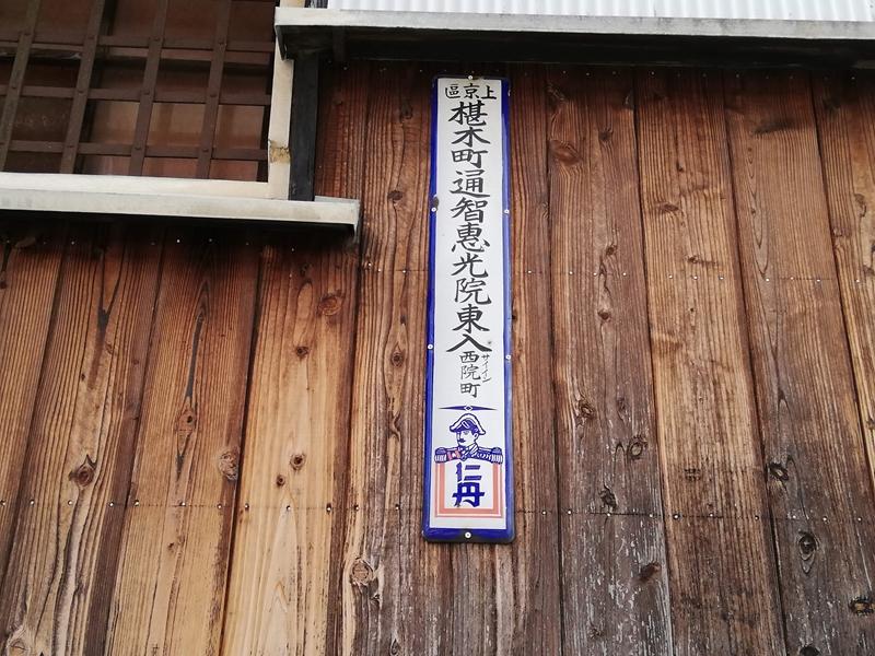 f:id:yasukochan:20190831134005j:plain