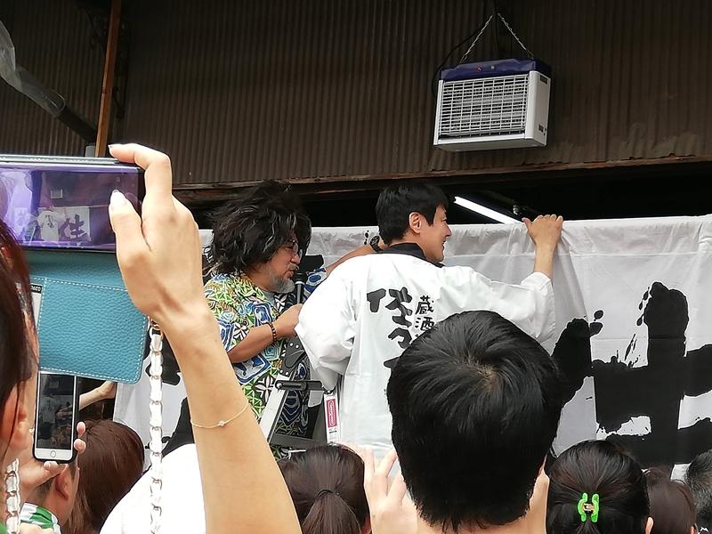 f:id:yasukochan:20190831143407j:plain