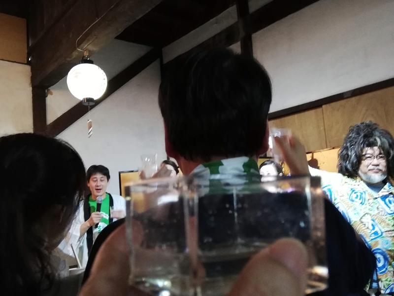 f:id:yasukochan:20190831144925j:plain