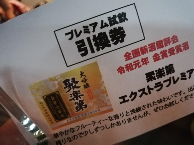 f:id:yasukochan:20190831145654j:plain