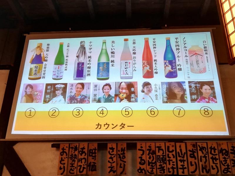 f:id:yasukochan:20190831151243j:plain