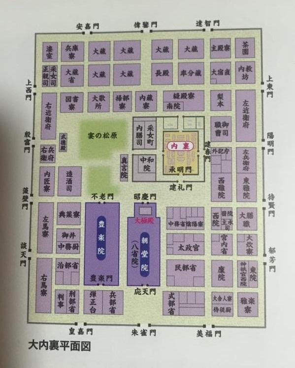 f:id:yasukochan:20190901143743j:plain