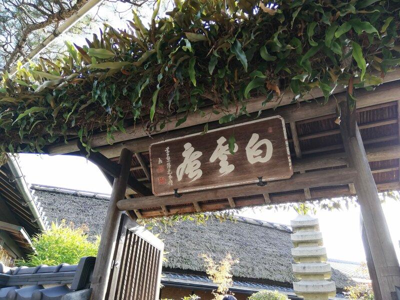 f:id:yasukochan:20191116140919j:plain