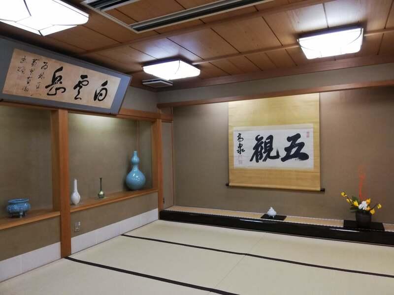 f:id:yasukochan:20191116141213j:plain