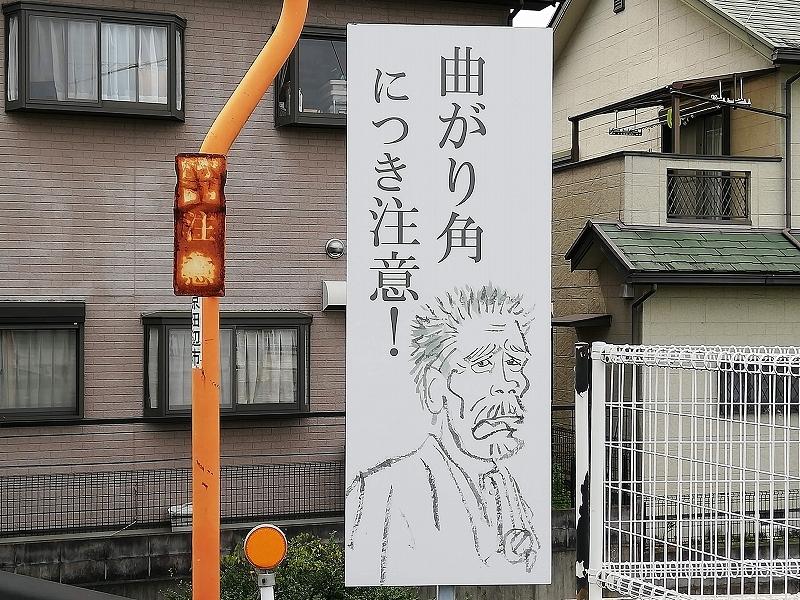 f:id:yasukochan:20200814153609j:plain