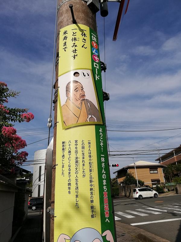 f:id:yasukochan:20200814153830j:plain