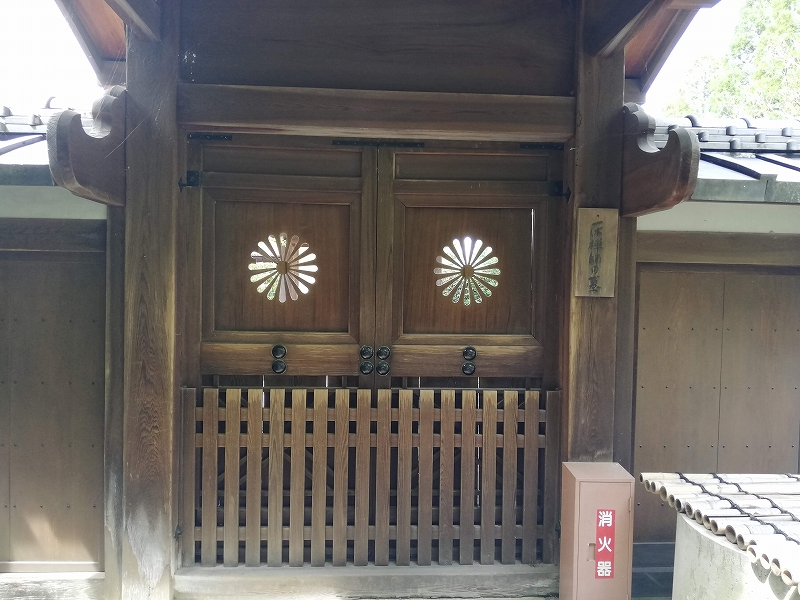 f:id:yasukochan:20200814160604j:plain