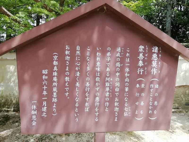 f:id:yasukochan:20200814195404j:plain