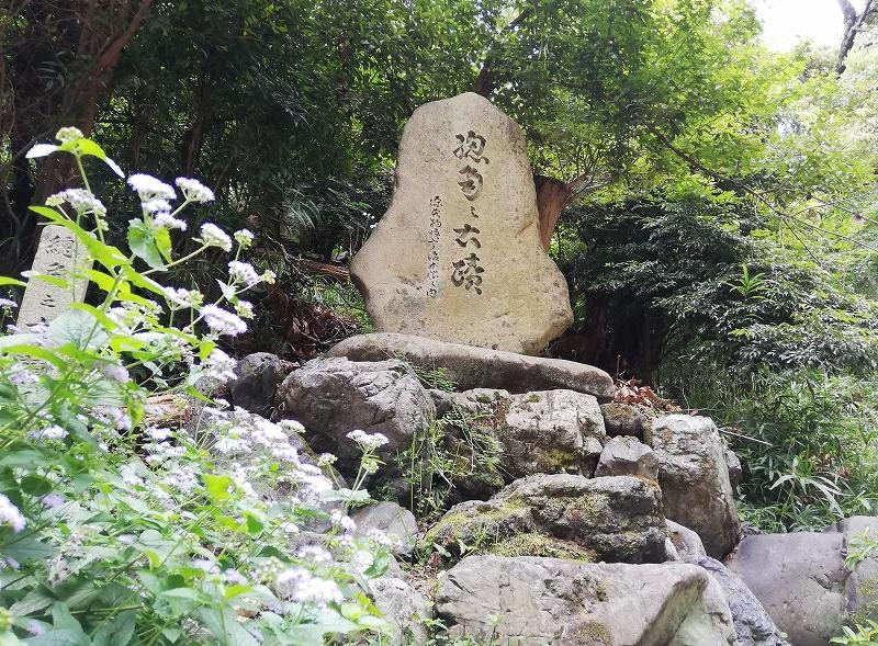 f:id:yasukochan:20200921155429j:plain