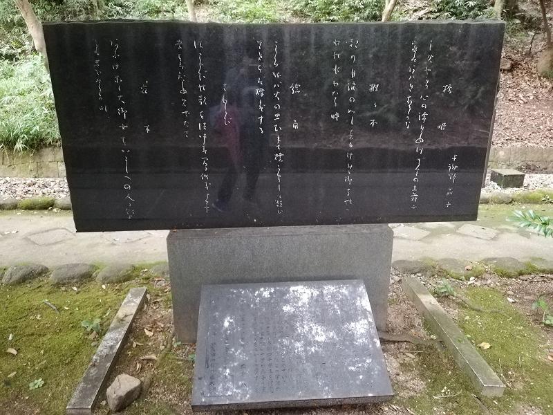 f:id:yasukochan:20200921155837j:plain