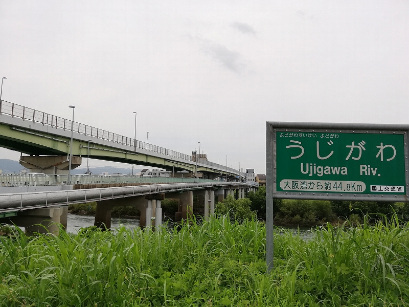 f:id:yasukochan:20200921194751j:plain