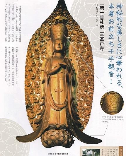 f:id:yasukochan:20210126125021j:plain