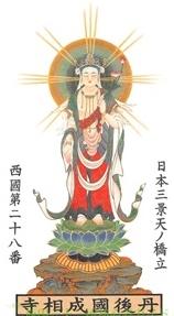 f:id:yasukochan:20210127002109j:plain