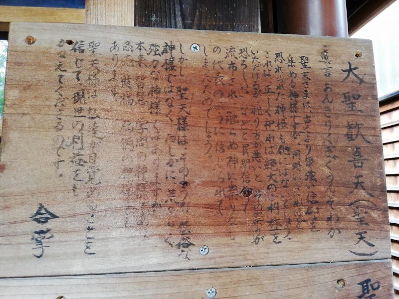 f:id:yasukochan:20210530152810j:plain