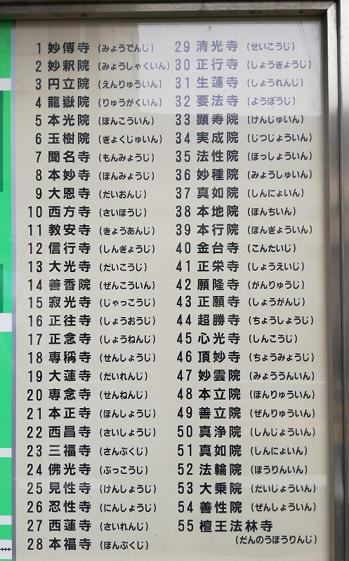 f:id:yasukochan:20210620011504j:plain