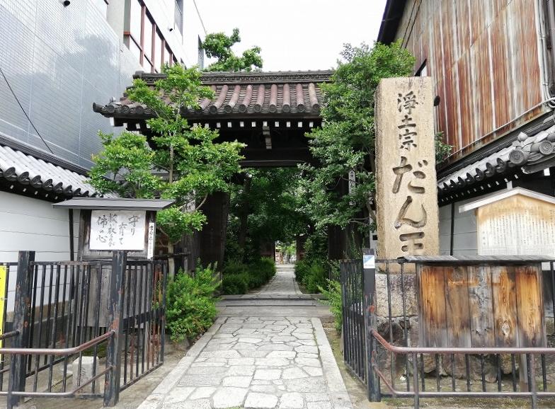 f:id:yasukochan:20210620164510j:plain