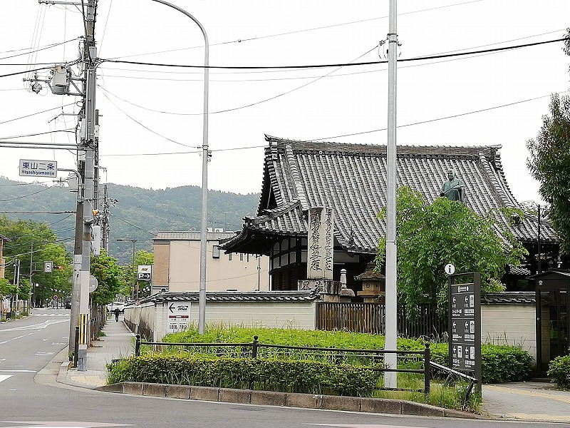 f:id:yasukochan:20210620173950j:plain