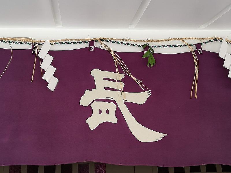 f:id:yasukochan:20210716012912j:plain