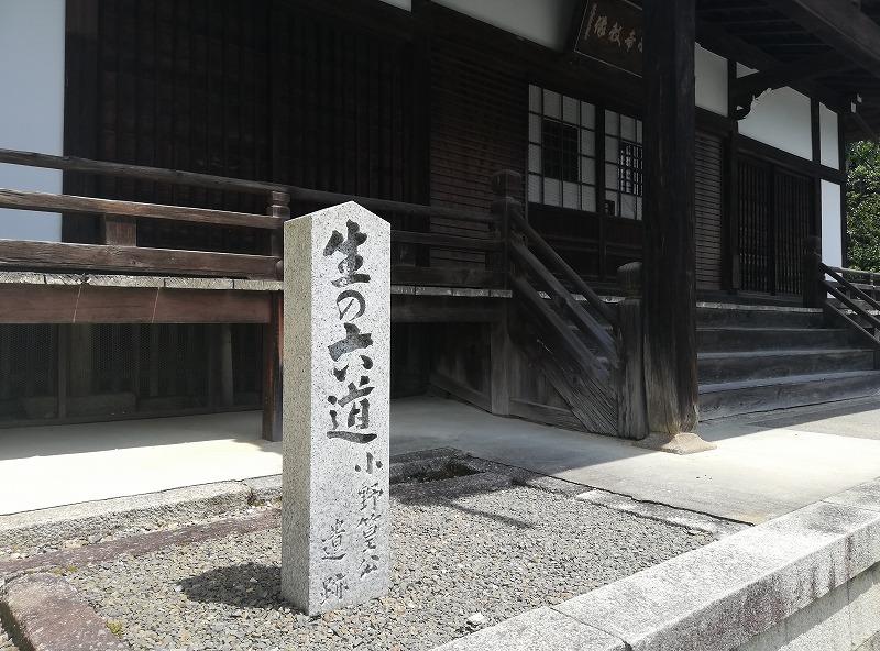 f:id:yasukochan:20210725123036j:plain