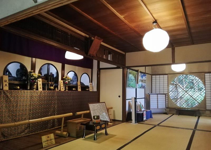 f:id:yasukochan:20210725145730j:plain
