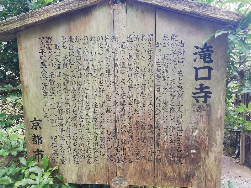 f:id:yasukochan:20210725154832j:plain