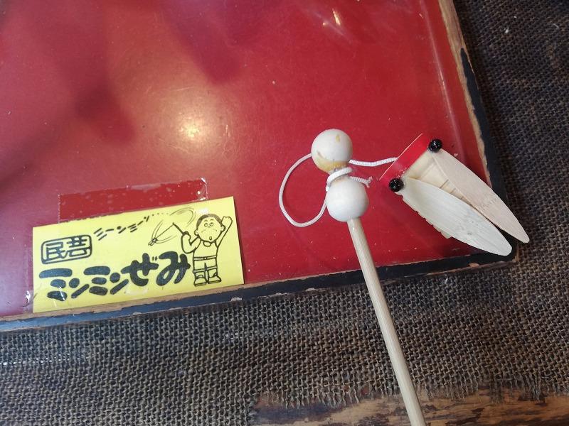 f:id:yasukochan:20210725161345j:plain