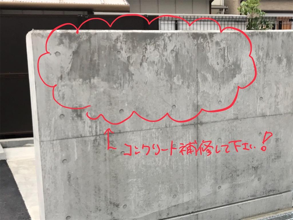 f:id:yasukofu:20191002225454j:image