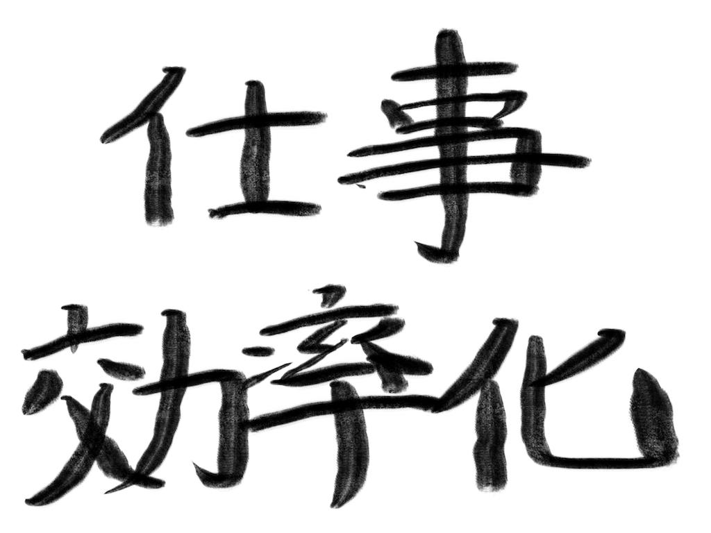 f:id:yasukofu:20191005221035p:image