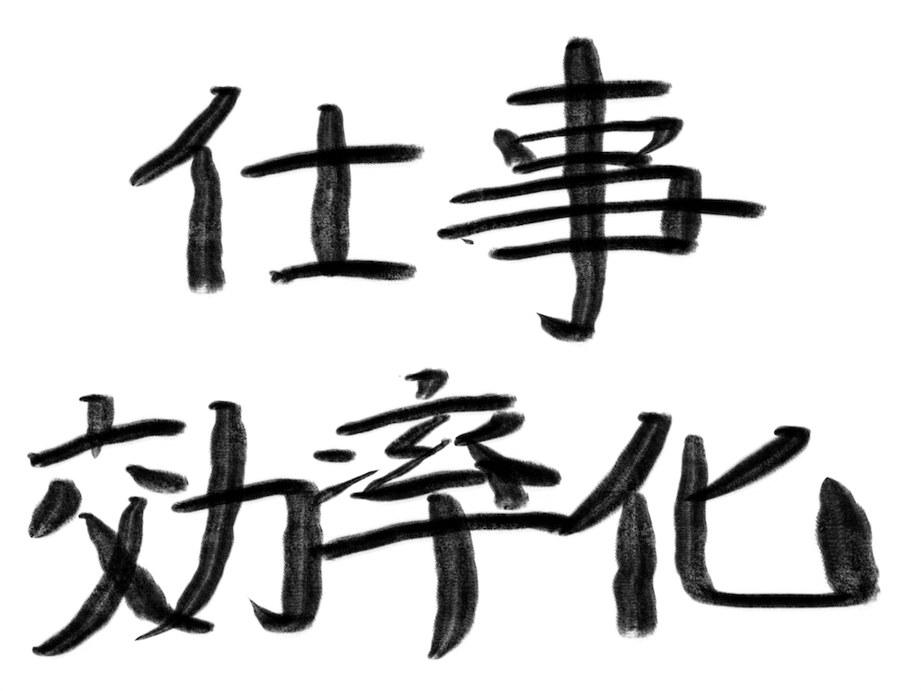 f:id:yasukofu:20191005221108p:image