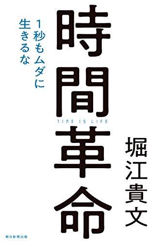 f:id:yasukofu:20191006111518j:plain
