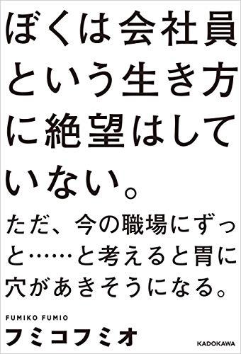 f:id:yasukofu:20191020213553j:plain
