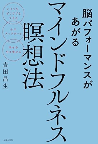 f:id:yasukofu:20191027224716j:plain