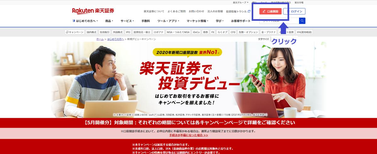 f:id:yasukofu:20210507115532p:plain