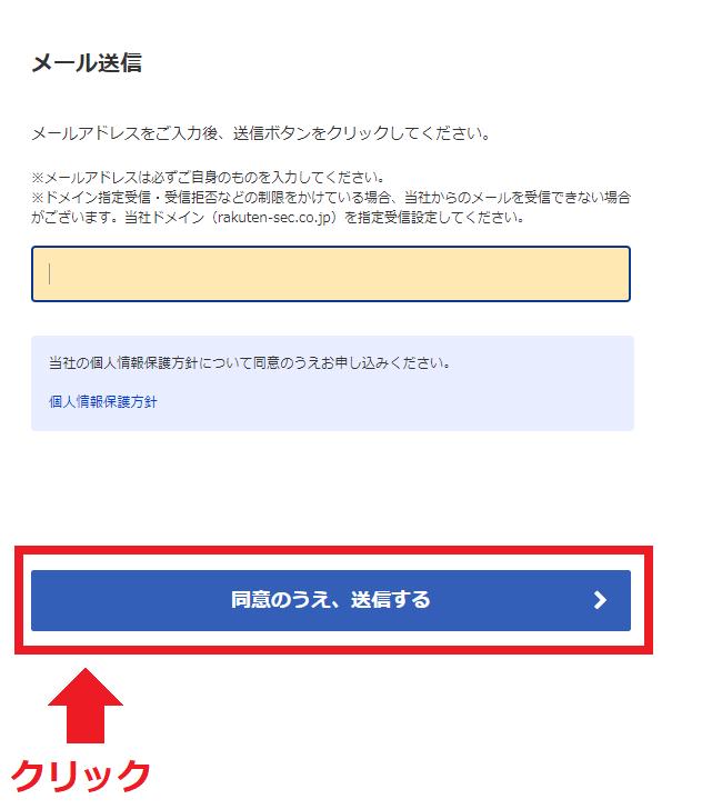 f:id:yasukofu:20210507122914p:plain