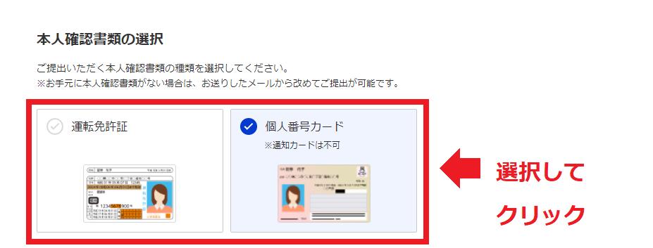 f:id:yasukofu:20210507140342p:plain