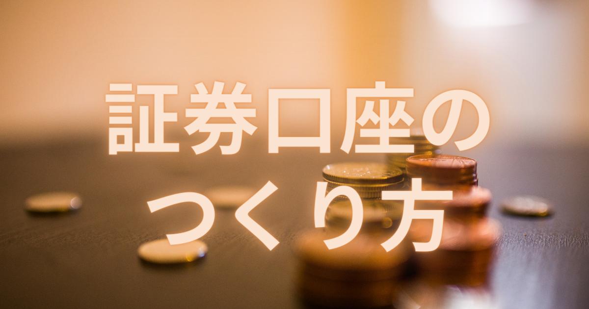 f:id:yasukofu:20210509105517p:plain