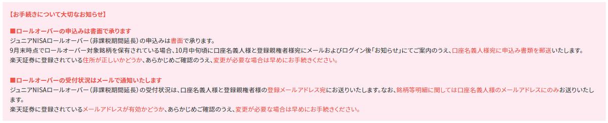 f:id:yasukofu:20210519002549p:plain