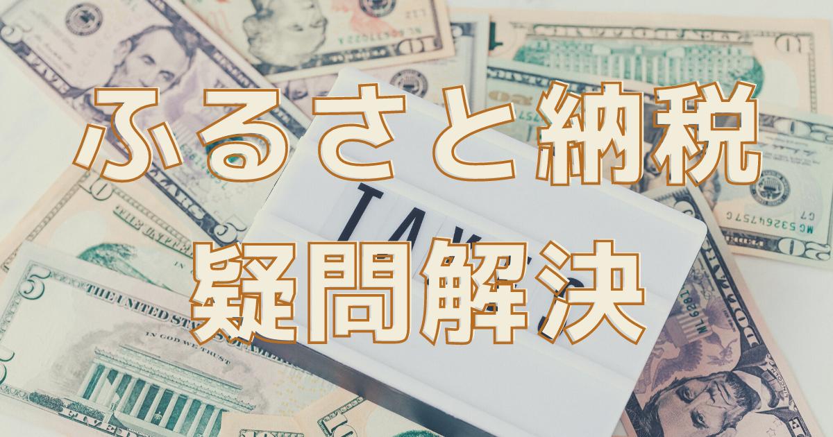 f:id:yasukofu:20210522232620p:plain
