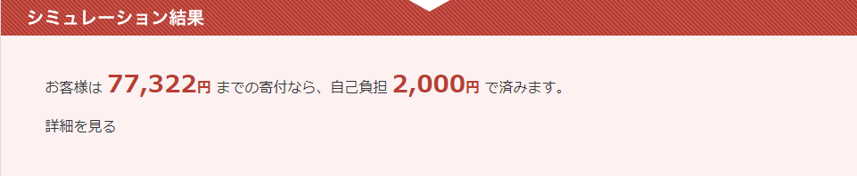 f:id:yasukofu:20210523224505p:plain
