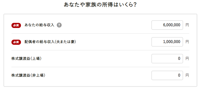 f:id:yasukofu:20210526234140p:plain
