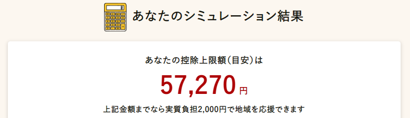 f:id:yasukofu:20210526235832p:plain