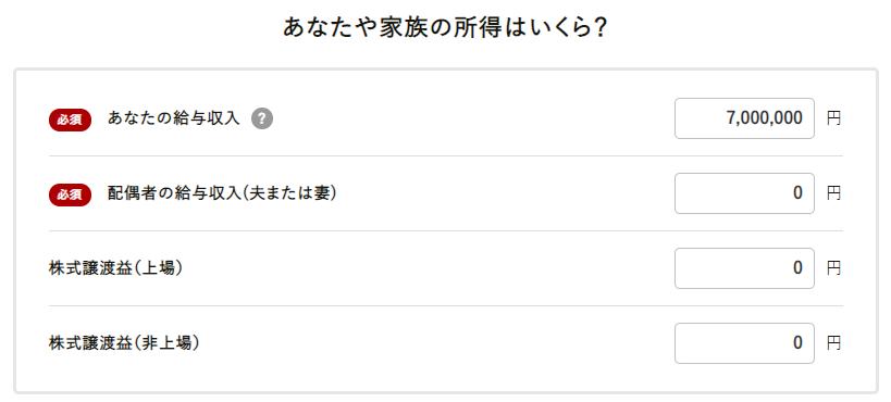 f:id:yasukofu:20210529224820p:plain
