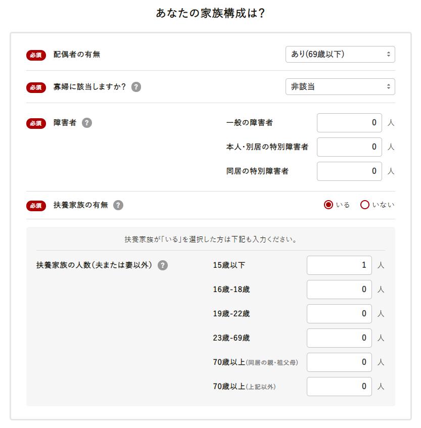 f:id:yasukofu:20210529225009p:plain