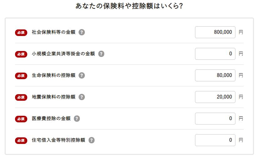 f:id:yasukofu:20210529225311p:plain