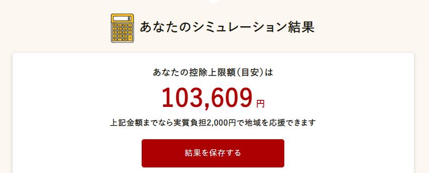 f:id:yasukofu:20210529225551p:plain